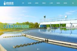 湛清环保官方网站:三大门诊正式开张!